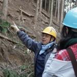 地域デザイン特別校外授業「林業に触れる」