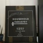 現代風鍛冶工房HOUSEHOLD INDUSTRYさん見学