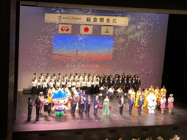 ねんりん富山2018 3