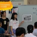 カンボジア研修報告 最終日