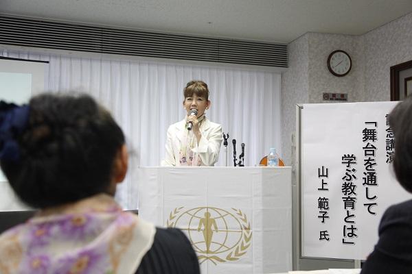 校長講演会&生徒校外発表 「WFWP春のつどい」