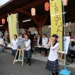紀美野夏祭り