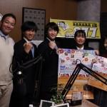 【世界民族祭 PR活動】ラジオ エフエム和歌山877「和歌山ミライ研究所」に出演!
