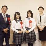 特用林産功労者特別賞 受賞のお知らせ